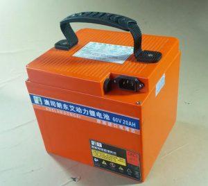 power batteries package
